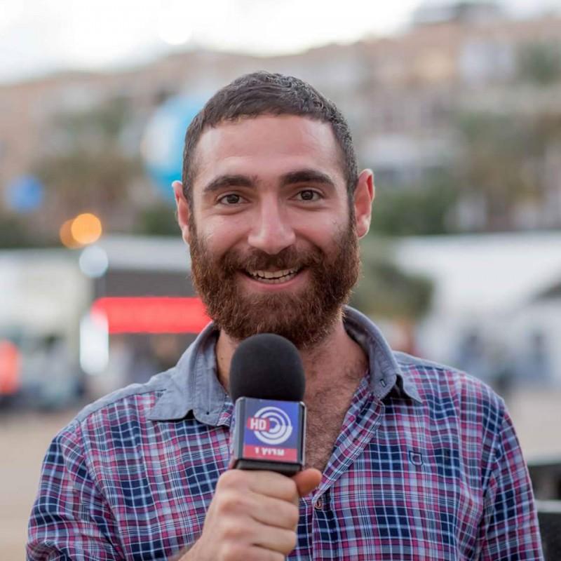 Tomer Ben Avi